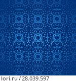 Купить «Abstract geometric seamless shiny background. Regular circles pattern in dark blue shades centered and blurred, single color.», фото № 28039597, снято 20 апреля 2018 г. (c) PantherMedia / Фотобанк Лори