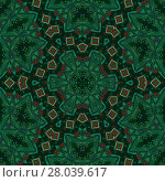 Купить «Abstract geometric seamless background. Regular ornament in dark green shades with red diamond pattern, kaleidoscope.», фото № 28039617, снято 19 марта 2018 г. (c) PantherMedia / Фотобанк Лори