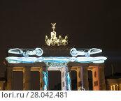 Купить «berlin at night», фото № 28042481, снято 20 марта 2018 г. (c) PantherMedia / Фотобанк Лори