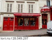 Купить «Магазин Moulin Rouge. Rue Lepic. Париж, Франция», фото № 28049297, снято 12 мая 2017 г. (c) Николай Коржов / Фотобанк Лори