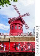 Купить «Париж, Франция. Мулен Руж - знаменитое кабаре, расположенное в парижском красном квартале Пигаль», фото № 28049301, снято 12 мая 2017 г. (c) Николай Коржов / Фотобанк Лори