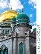 Купить «Domes of Cathedral Mosque in Moscow Russia», фото № 28052589, снято 21 июля 2017 г. (c) Володина Ольга / Фотобанк Лори
