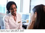 Купить «Doctor Wearing White Coat Meeting With Female Patient», фото № 28057341, снято 11 сентября 2016 г. (c) easy Fotostock / Фотобанк Лори