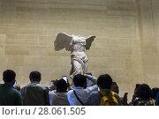 Купить «Nike of Samothrace ancient Greek statue in Louvre museum, Paris.», фото № 28061505, снято 2 мая 2017 г. (c) age Fotostock / Фотобанк Лори