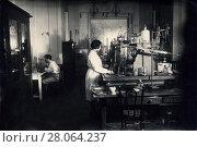 В химической лаборатории. Редакционное фото, фотограф Retro / Фотобанк Лори