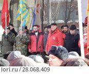 Купить «Лидер российских коммунистов, председатель ЦК КПРФ Геннадий Зюганов выступает с речью на митинге, посвященном 100-летию Красной армии. Москва», эксклюзивное фото № 28068409, снято 23 февраля 2018 г. (c) lana1501 / Фотобанк Лори