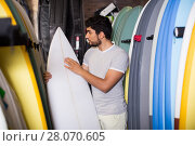 Купить «surfer with board for surfing», фото № 28070605, снято 22 августа 2017 г. (c) Яков Филимонов / Фотобанк Лори