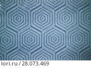 Купить «Figured decorative pattern on blue ceramic tiles», фото № 28073469, снято 14 февраля 2018 г. (c) Ярослав Данильченко / Фотобанк Лори