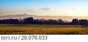 Купить «Alps panorama with Altmann, Säntis and the Churfirsten, Switzerland», фото № 28078033, снято 25 июня 2019 г. (c) easy Fotostock / Фотобанк Лори