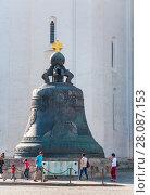 Купить «Царь-колокол в Московском Кремле», фото № 28087153, снято 26 сентября 2015 г. (c) Алёшина Оксана / Фотобанк Лори