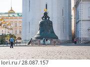 Купить «Царь-колокол на территории Московского Кремля», фото № 28087157, снято 26 сентября 2015 г. (c) Алёшина Оксана / Фотобанк Лори