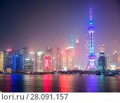 Купить «Shanghai skyline in mist night», фото № 28091157, снято 25 июня 2019 г. (c) easy Fotostock / Фотобанк Лори