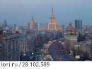 Купить «MOSCOW - APR 17, 2016: Kutuzovsky Prospect. Kutuzovsky Avenue were constructed in 1957-1963, length - 8.3 km», фото № 28102589, снято 17 апреля 2016 г. (c) Losevsky Pavel / Фотобанк Лори