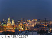 Купить «Kremlin, Spassky Towe, Vasilevsky descent and St Basil Cathedral in Moscow, Russia at night», фото № 28102637, снято 15 октября 2019 г. (c) Losevsky Pavel / Фотобанк Лори