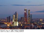Купить «MOSCOW - JUN 5, 2015: Moscow International Business Centerwith with illumination, river with bridge at evening», фото № 28102669, снято 5 июня 2015 г. (c) Losevsky Pavel / Фотобанк Лори