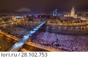 Купить «Smolensky Metro Bridge and river with ice at night in Moscow, Russia, long exposure», фото № 28102753, снято 19 января 2016 г. (c) Losevsky Pavel / Фотобанк Лори