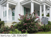 Купить «Historic Watts House, Portsmouth, Virginia, USA.», фото № 28104641, снято 18 июля 2015 г. (c) age Fotostock / Фотобанк Лори