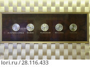 Купить «Five clocks are on stylish wall and show different timezones - it is decoration in hotel», фото № 28116433, снято 6 января 2017 г. (c) Losevsky Pavel / Фотобанк Лори