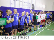Купить «MOSCOW, RUSSIA - FEB 17, 2016: Volleyball team stand before game (Volleyball with generalship shoulder loops) in Central Customs Administration», фото № 28116861, снято 17 февраля 2016 г. (c) Losevsky Pavel / Фотобанк Лори