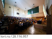 Купить «MOSCOW, RUSSIA - FEB 17, 2016: Students and guests at lecture - Sciences in University of Moscow, Latest achievements. at Faculty of journalism in Lomonosov moscow state university», фото № 28116957, снято 17 февраля 2016 г. (c) Losevsky Pavel / Фотобанк Лори
