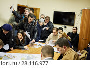 Купить «MOSCOW, RUSSIA - NOV 11, 2015: Residential complex owners discuss allocated land in Bogorodskoe district during public hearing», фото № 28116977, снято 11 ноября 2015 г. (c) Losevsky Pavel / Фотобанк Лори