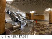 Metro station Park Pobedy-- Moscow Metro, Russia.It is on two lines: Arbatsko-Pokrovskaya and Kalininsko-Solntsevskaya Lines.At 84 metres underground-- one of the deepest in the world (2018 год). Стоковое фото, фотограф Владимир Журавлев / Фотобанк Лори