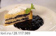Купить «Piece of cake on a plate», видеоролик № 28117989, снято 16 февраля 2018 г. (c) Илья Шаматура / Фотобанк Лори