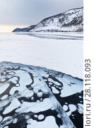 Купить «Baikal Lake in winter cold day. White bubbles of bottom gases and cracks in transparent ice near coast with snowy hills», фото № 28118093, снято 4 марта 2018 г. (c) Виктория Катьянова / Фотобанк Лори