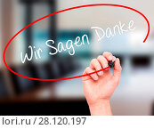 Man Hand writing Wir Sagen Danke (We Say Thank You In German) with black marker on visual screen. Стоковое фото, фотограф Zoonar/www.netsay.ne / easy Fotostock / Фотобанк Лори