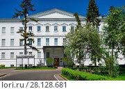 Купить «Nizhny Novgorod state art museum», фото № 28128681, снято 9 августа 2019 г. (c) easy Fotostock / Фотобанк Лори