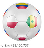 3D soccer ball with group H flags of Poland, Senegal, Colombia, Japan on white background. Match between Poland and Senegal. Стоковая иллюстрация, иллюстратор LVV / Фотобанк Лори