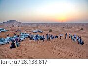 Купить «Просмотр заката солнца в пустыне. ОАЭ», фото № 28138817, снято 20 декабря 2014 г. (c) Сергей Афанасьев / Фотобанк Лори