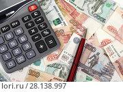 Купить «Российские деньги, калькулятор и ручка», эксклюзивное фото № 28138997, снято 6 апреля 2017 г. (c) Юрий Морозов / Фотобанк Лори