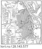 Купить «Вятка. План города», иллюстрация № 28143577 (c) Макаров Алексей / Фотобанк Лори