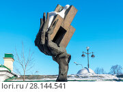 """Купить «""""Рука творца"""" - скульптура во дворе Государственного музея городской скульптуры. Санкт-Петербург», эксклюзивное фото № 28144541, снято 4 марта 2018 г. (c) Александр Щепин / Фотобанк Лори"""