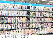 Купить «Different ladyes pantyhose ready to sale at the Lenta store», фото № 28146213, снято 15 декабря 2017 г. (c) FotograFF / Фотобанк Лори