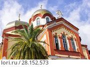 Купить «Ново-Афонский монастырь Симона Кананита. Абхазия», фото № 28152573, снято 15 июля 2004 г. (c) Евгений Ткачёв / Фотобанк Лори