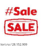 Купить «Hashtag Sale halftone label tag. Dotted grunge stamp from ink splashes. Textured design element for sale. Vector», иллюстрация № 28152909 (c) Dmitry Domashenko / Фотобанк Лори