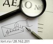 Купить «Взятка. Папка с надписью «Дело №», лупа, перо и нарисованный конверт со взяткой.», фото № 28162201, снято 11 марта 2018 г. (c) ViktoriiaMur / Фотобанк Лори