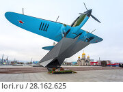 "Купить «Monument to low-flying attack airplane ""Ilyushin 2"" of the Second World War», фото № 28162625, снято 12 ноября 2017 г. (c) FotograFF / Фотобанк Лори"
