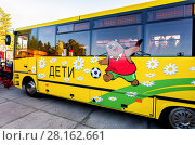 Купить «Public school bus of Minsk Automobile Plant (MAZ) parked exhibited at the annual Volga agro-industrial exhibition», фото № 28162661, снято 23 сентября 2017 г. (c) FotograFF / Фотобанк Лори