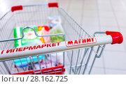 Купить «Shopping cart family hypermarket Magnet. Russia's largest retailer», фото № 28162725, снято 3 сентября 2017 г. (c) FotograFF / Фотобанк Лори