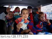 Купить «Three children and two adults in car cabin show tickets for soccer match», фото № 28171233, снято 10 сентября 2016 г. (c) Losevsky Pavel / Фотобанк Лори