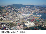 Купить «GENOA, ITALY - JUL 20, 2016: (aerial view) City panorama of seaport, It is largest seaport in Italy», фото № 28171833, снято 20 июля 2016 г. (c) Losevsky Pavel / Фотобанк Лори
