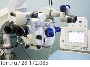 Купить «Modern microscope for eye operation at the hospital», фото № 28172085, снято 1 сентября 2015 г. (c) Losevsky Pavel / Фотобанк Лори
