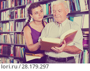 Купить «greybeard with girl are reading books», фото № 28179297, снято 28 июня 2017 г. (c) Яков Филимонов / Фотобанк Лори