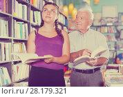Купить «Grandfather with granddaughter are reading books», фото № 28179321, снято 28 июня 2017 г. (c) Яков Филимонов / Фотобанк Лори