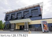 Купить «Отреставрированное здание концертного зала Омской филармонии», фото № 28179821, снято 16 сентября 2015 г. (c) Круглов Олег / Фотобанк Лори