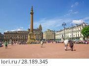 Купить «Площадь короля Георга в Глазго, Великобритания», фото № 28189345, снято 7 июня 2013 г. (c) Natalya Sidorova / Фотобанк Лори
