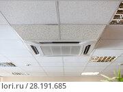 Купить «Офисный потолочный кондиционер, сплит система», фото № 28191685, снято 2 марта 2018 г. (c) Кекяляйнен Андрей / Фотобанк Лори